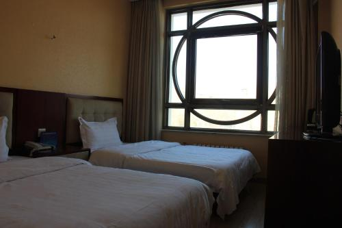 Beijing Shicheng Business Hotel photo 14