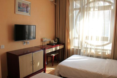 Beijing Shicheng Business Hotel photo 19