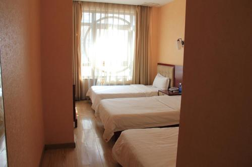 Beijing Shicheng Business Hotel photo 26