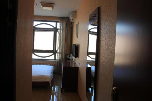 Beijing Shicheng Business Hotel photo 27