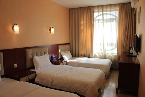 Beijing Shicheng Business Hotel photo 28