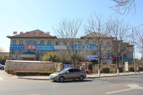 Beijing Shicheng Business Hotel photo 35