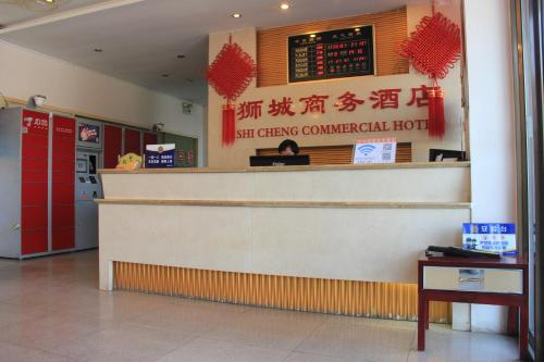 Beijing Shicheng Business Hotel photo 37
