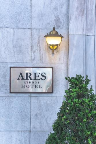 Ares Athens Hotel photo 9