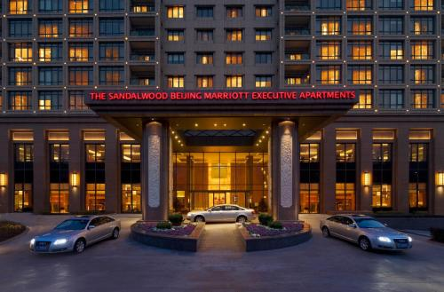 The Sandalwood Beijing Marriott Executive Apartments impression