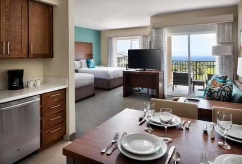 Residence Inn by Marriott Maui Wailea Photo
