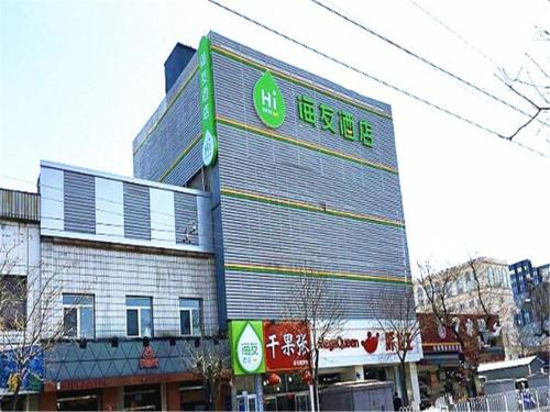 Hi Inn Beijing Xidan Shopping Mall photo 27