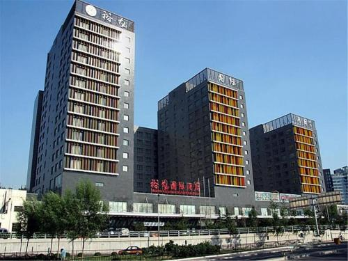 Beijing Yu Long International Hotel, Haidian