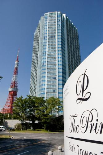 The Prince Park Tower Tokyo photo 27