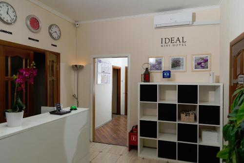 Moscow Ideal Mini Hotel Moscow