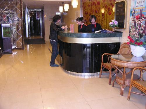 Beijing Chengtai Business Hotel photo 15