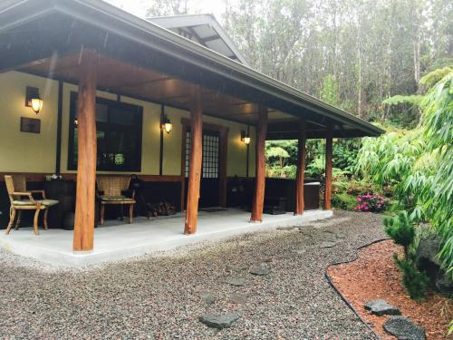 Tsugi Teahouse At Volcano Photo