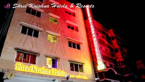 Hotel Shree Krishna International Hotel And Resort
