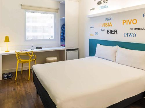 Ibis Styles Ribeirao Preto Photo