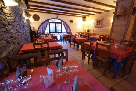 Hotel l'Aigli�re Puy Saint-Vincent