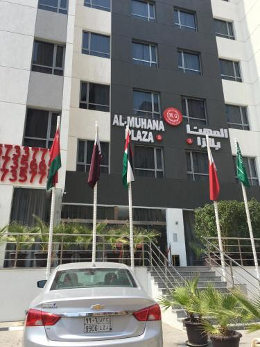 Hotel Al Muhanna Plaza Luxury Apartments