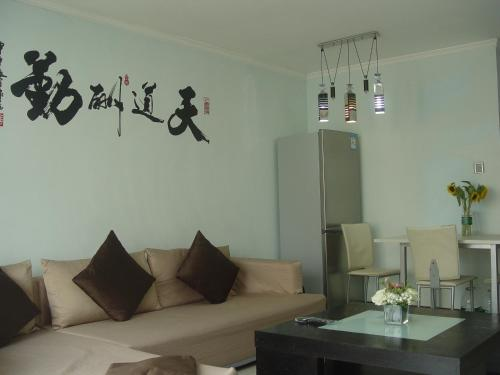 Beijing High Quality Homestay photo 12