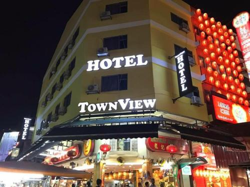 Hotel Town View Hotel