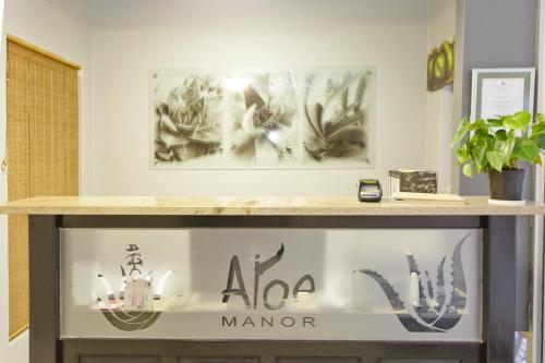 Aloe Manor Photo