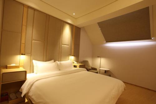 JI Hotel Beijing West Railway Station South Square photo 3