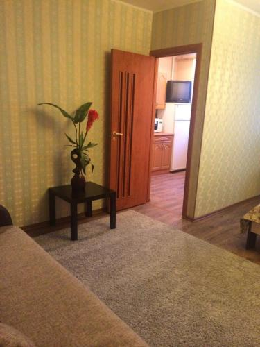 Hotel Apartment Lenina