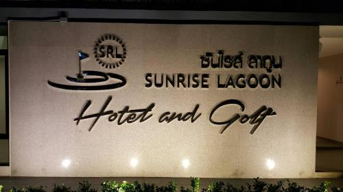 Sunrise Lagoon Hotel and Golf photo 45