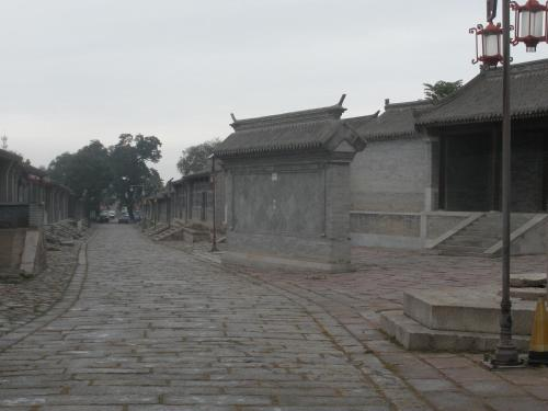 Beijing Shaojia Guest House photo 29