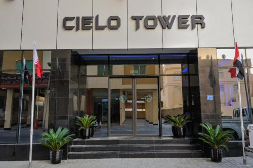Cielo Tower, Juffair