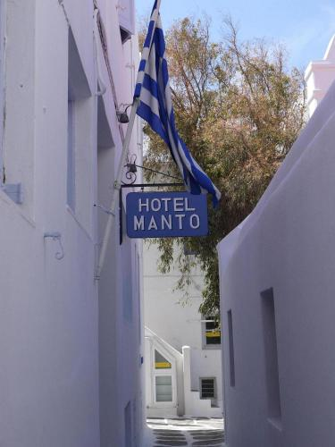 Manto Hotel in mykonos - 2 star hotel