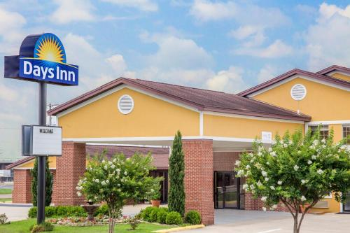 Days Inn Lake Village Photo