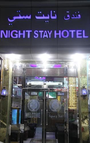 Night Stay Hotel photo 3