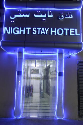 Night Stay Hotel photo 16