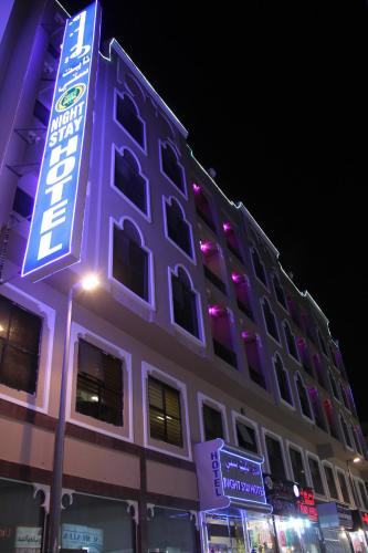 Night Stay Hotel