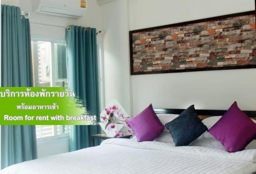 Skytime Tours & Guest House