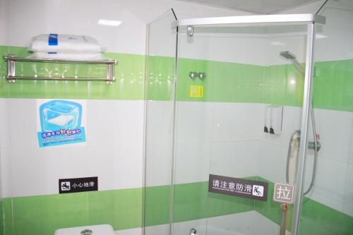 7Days Inn Beijing Yongdingmenwai Station photo 2