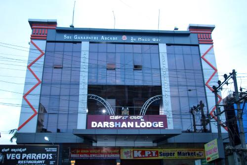 Darshan Lodge