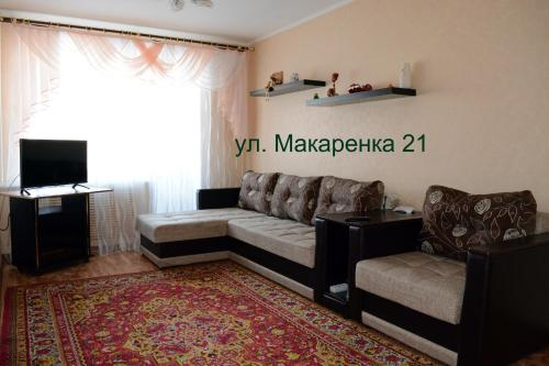 Apartment Makarenko 21, Орск