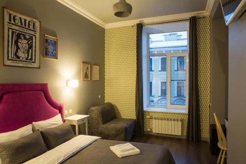 Offenbacher Hotel - 4 of 37