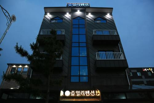 Daecheon Jewelry Pensions