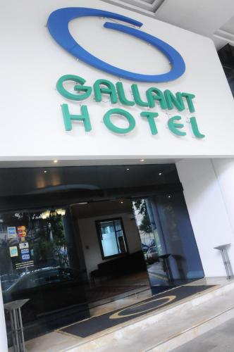Gallant Hotel Photo