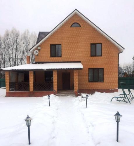 Гостевой дом «Country house on Dmitrovskoe Highway», Долгопрудный
