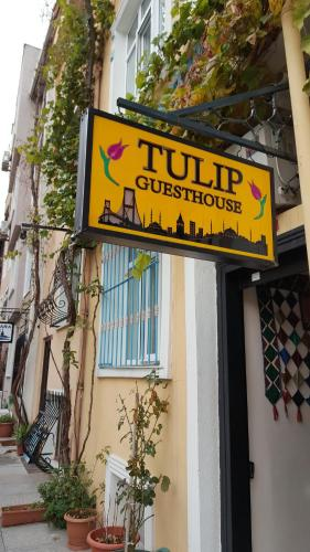 Tulip Guesthouse Photo