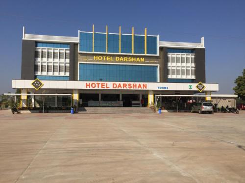 Hotel Darshan And Guest House