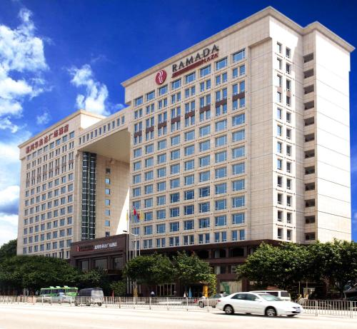 Ramada Plaza Guangzhou photo 60