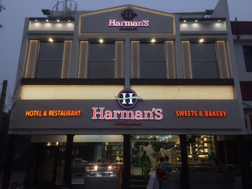 Harman Hotel And Restaurant