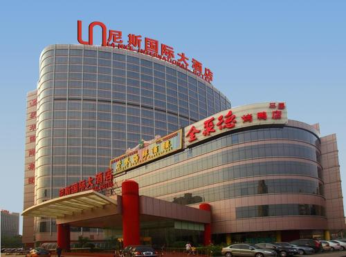 La Nice International Hotel Pékin