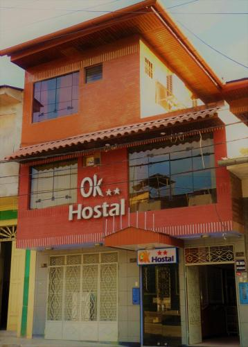 Ok Hostal Photo