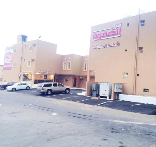 HotelNuzl Alsafwa Furnished Apartments - Families Only