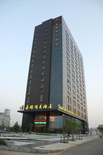 The Saint Lido Hotel Wuhan