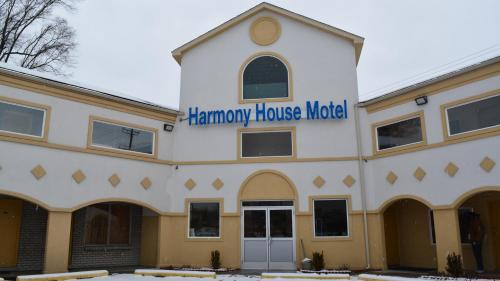 The Harmony House - Ypsilanti, MI 48198